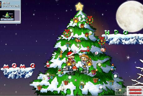季節外れのクリスマス