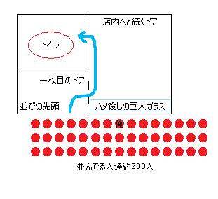 c291798f.jpg