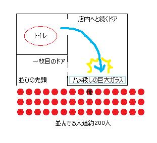 f0c60823.jpg