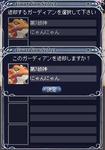 bi_20090731002326.jpg