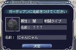 bi_20090731002515.jpg