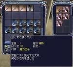 bi_20090802200117.jpg