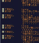 bi_20090804041101.jpg