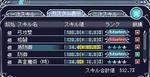 bi_20090806192116.jpg