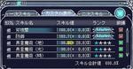 bi_20091117201657.jpg
