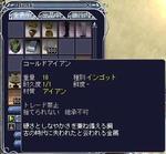 bi_20100401024614.jpg
