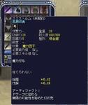 bi_20100410075801.jpg