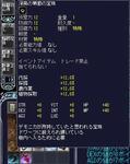 bi_20100716012357.jpg