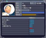 bi_20100806074126.jpg