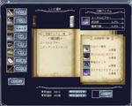 bi_20110223205218.jpg