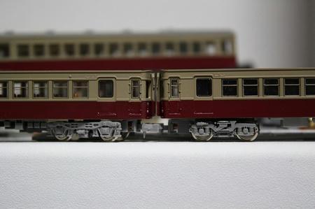 2e9f49a2.jpeg