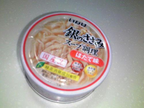 かなめ×ぶろぐ0054