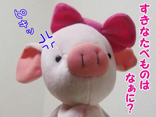 かなめ×ぶろぐ0254【ヒクヒク】