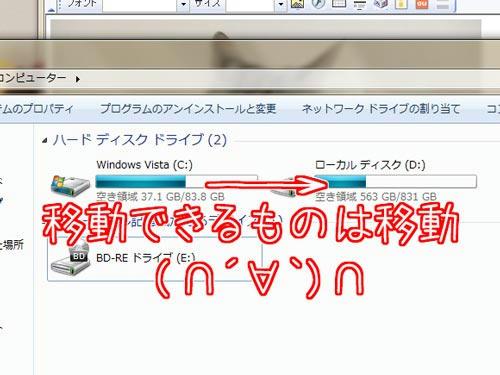 かなめ×ぶろぐ1239【移行】