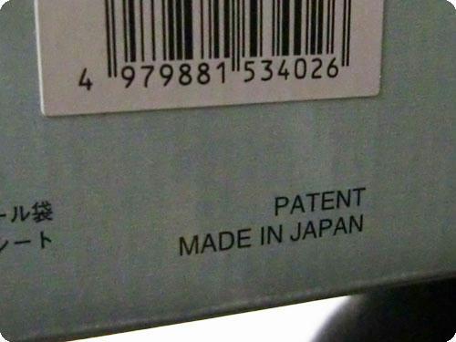 かなめ×ぶろぐ1482【MADE IN JAPAN】