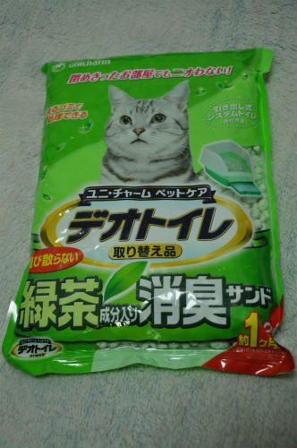 かなめ×ぶろぐ1656【新しい猫砂!】