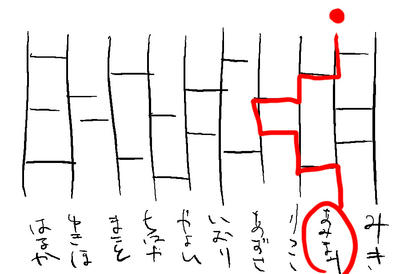 amida2.jpg