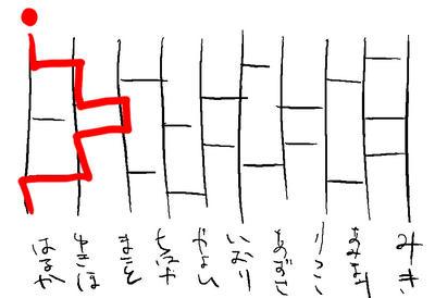 amida3.jpg