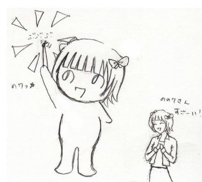 waribashi.jpg