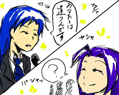 syakaiha2.jpg