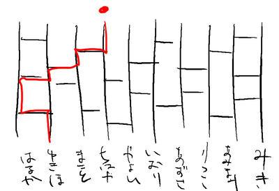 amida6.jpg