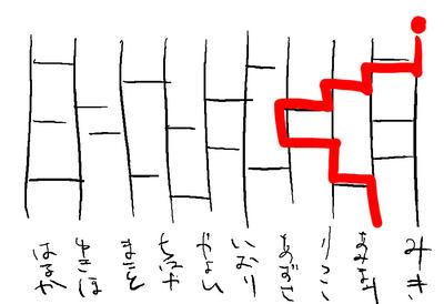 amida7.jpg