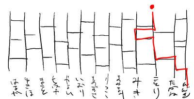 amida9.jpg