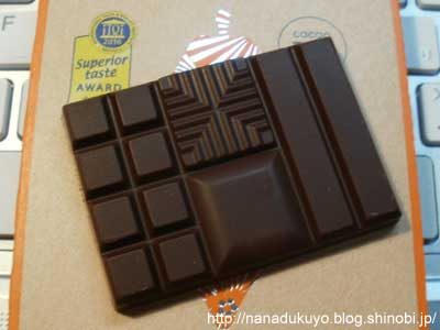 明治 THE Chocolate中身