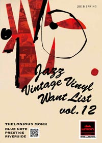Jazz Vintage Vinyl Want List Vol.12