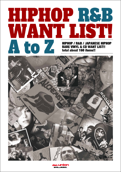 HIPHOP R&B WANT LIST -A to Z-