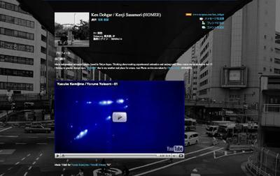 myspace_ken.jpg