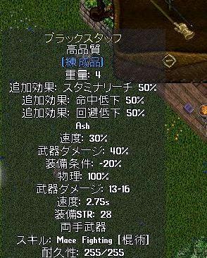 57b1a6d1.jpeg