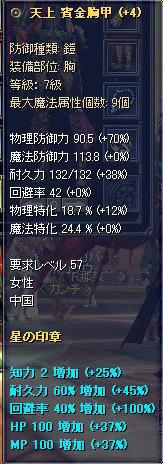 3c6b7e1a.jpg
