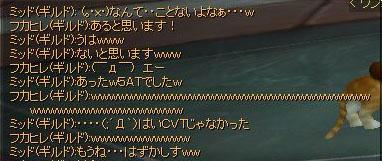 hzukasii.jpg