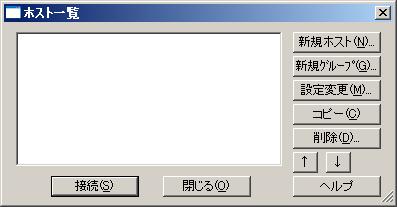 fc2hp006.png