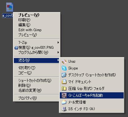 g_cov002.PNG