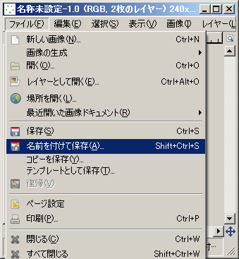 gimpsample004.PNG