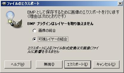 gimpsample006.PNG