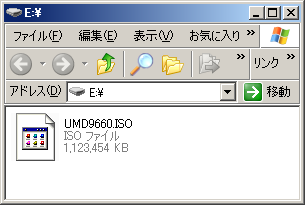 umdiso1.PNG