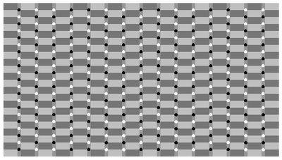 optical_illusions_12.jpg