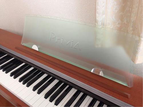 Privia PX-720C