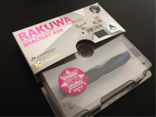 RAKUWAブレスレットX50