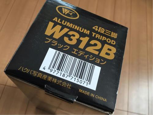 W-312