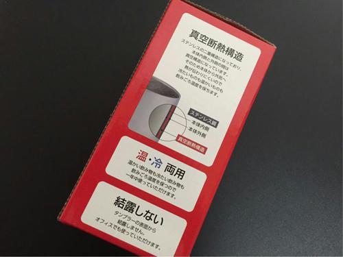 コカ・コーラ ステンレスダンプラー420