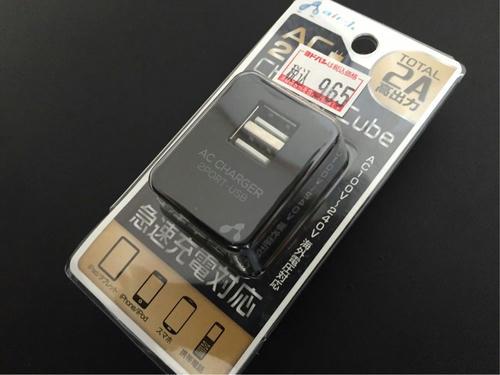 iPhone 急速充電