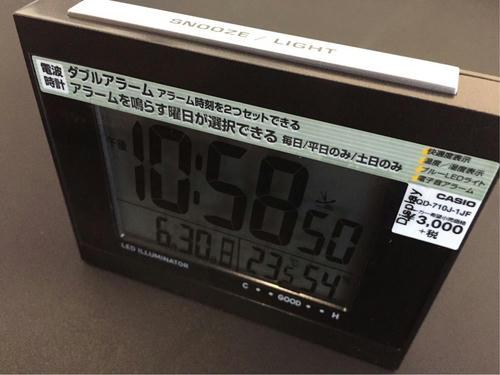 カシオ 電波置時計