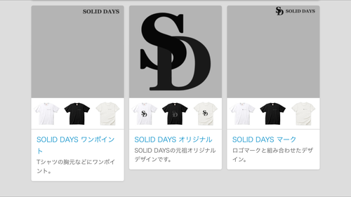 SOLID DAYS グッズ