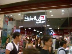 東涌 トンチョン OUTLET ショッピングモール アウトレット ホンコン 香港