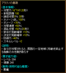 84f557cc.PNG
