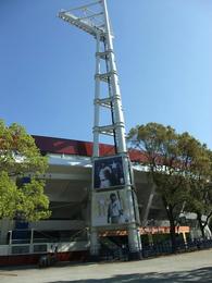 横浜スタジアム2